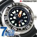 シチズン プロマスター 300m ダイバー ソーラー メンズ BN0176-08E CITIZEN 腕時計 ブラック
