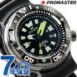 シチズン プロマスター 300m ダイバー ソーラー メンズ BN0177-05E CITIZEN 腕時計 オールブラック