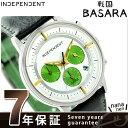 インディペンデント 戦国BASARA 毛利元就 クロノグラフ BR1-811-12 メンズ 腕時計【あす楽対応】