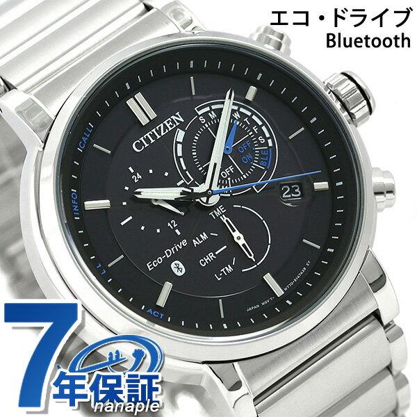 シチズン エコドライブ Bluetooth スマートウォッチ BZ1001-86E CITIZEN 腕時計