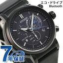 シチズン エコドライブ Bluetooth スマートウォッチ BZ1006-15E CITIZEN 腕時計 時計【あす楽対応】