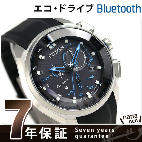 シチズン エコドライブ Bluetooth スマートウォッチ メンズ BZ1020-22E CITIZEN 腕時計