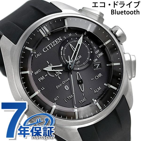 【エントリーでさらにポイント+4倍!26日1時59分まで】 シチズン エコドライブ Bluetooth スマートウォッチ チタン BZ1040-09E CITIZEN 腕時計 オールブラック 時計【あす楽対応】