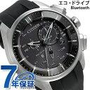シチズン エコドライブ Bluetooth スマートウォッチ チタン BZ1040-09E CITIZEN 腕時計 オールブラック 時計【あす楽対応】