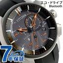 シチズン エコドライブ Bluetooth スマートウォッチ チタン BZ1041-06E CITIZEN 腕時計 オレンジ×ブラック 時計【あす楽対応】