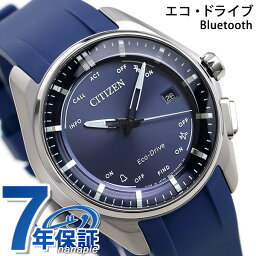 【20日はさらに+4倍でポイント最大32.5倍】 シチズン エコドライブ Bluetooth <strong>大坂なおみ</strong> グランドスラム 試合着用モデル スマートウォッチ メンズ レディース 腕時計 BZ4000-07L CITIZEN