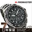シチズン プロマスター サテライトウェーブ F900 メンズ CC9025-51E CITIZEN 腕時計 オールブラック
