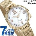 シチズン エコドライブ Bluetooth レディース 腕時計 EE4035-81A CITIZEN シルバー×ピンクゴールド スマートウォッチ 時計【あす楽対応】