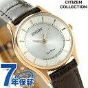 【10月末入荷予定 予約受付中♪】シチズン ソーラー ペアウォッチ レディース 腕時計 EM0402-05A CITIZEN シルバー×ブラウン