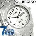 【5日なら全品5倍でポイント最大27倍】 シチズン レグノ スタンダード リングソーラー 腕時計 KM1-211-13 CITIZEN REGUNO シルバー 時計