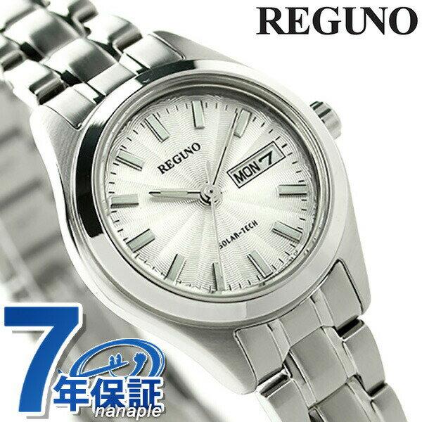 シチズン レグノ リングソーラー レディース 腕時計 KM2-012-91 CITIZEN REGUNO シルバー [新品][7年保証][送料無料]