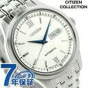シチズン メカニカル ペアウォッチ メンズ 自動巻き NY4050-54A CITIZEN 腕時計 シルバー