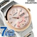 シチズン メカニカルウォッチ 限定モデル レディース PD7166-54X CITIZEN 腕時計 ピンク