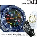シチズン Q&Q クオーツ スポーツウォッチ VR58 CITIZEN 腕時計 選べるモデル