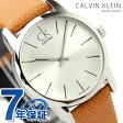 ck カルバンクライン レディース 腕時計 city シルバー×オレンジレザー K2G23120【あす楽対応】