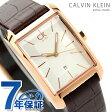 ck カルバンクライン レディース 腕時計 window シルバー×ブラウンレザー K2M23620