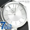 カルバンクライン ミニマル 40mm スイス製 メンズ K3M211.C6 CALVIN KLEIN 腕時計 時計【あす楽対応】