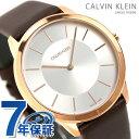 【20日は全品5倍でさらに+4倍でポイント最大22倍】 カルバンクライン ミニマル 40mm スイス製 メンズ K3M216.G6 CALVIN KLEIN 腕時計 ..