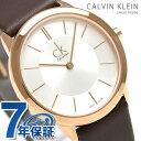 【25日は全品10倍にさらに+6倍でポイント最大29倍】 カルバンクライン ミニマル 35mm スイス製 レディース K3M226.G6 CALVIN KLEIN 腕時計 時計【あす楽対応】