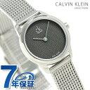 【25日は全品10倍にさらに+6倍でポイント最大29倍】 カルバンクライン ミニマル 24mm レディース スイス製 K3M2312X CALVIN KLEIN 腕時計 時計【あす楽対応】