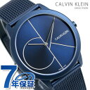 【500円割引クーポンが使える】 カルバンクライン 時計 メンズ 腕時計 CALVIN KLEIN ミニマル 40mm K3M51T5N ブルー【あす楽対応】