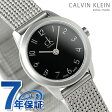 ck カルバンクライン ミニマル レディース 腕時計 K.3M531.51 ck Calvin Klein クオーツ ブラック