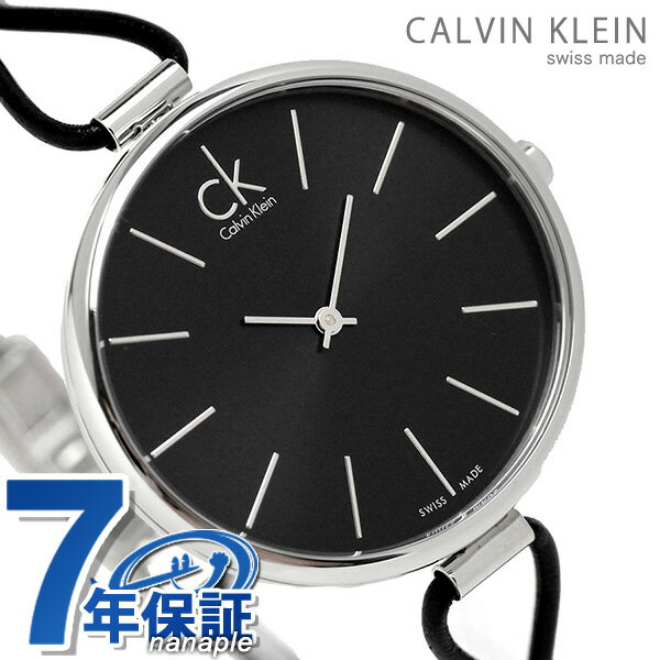 ck カルバンクライン セレクション レディース 腕時計 K3V231C1 ck Calvin Klein ブラック [新品][7年保証][送料無料]