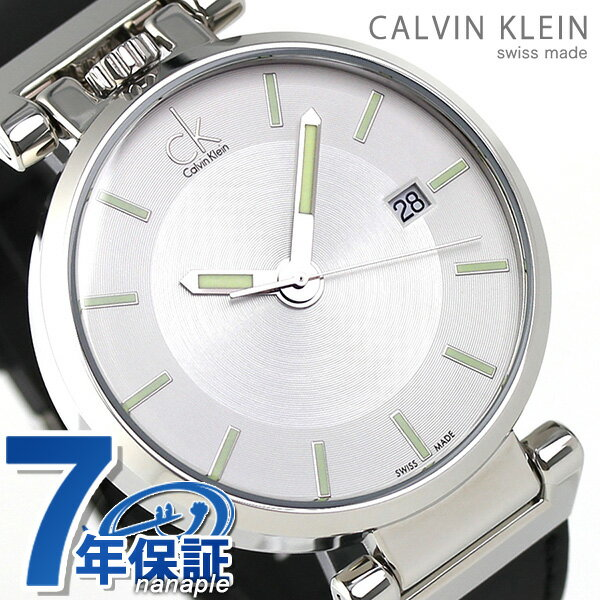 ck カルバンクライン ワールドリー スイス製 メンズ 腕時計 K4A211C6 ck Calvin Klein シルバー×ブラック [新品][7年保証][送料無料]