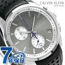 ck カルバンクライン ボールド 41mm クロノグラフ スイス製 K5A371.C3 ck Calvin Klein 腕時計