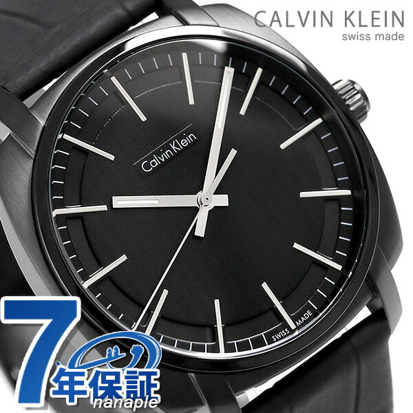 ck カルバンクライン ハイライン 43mm スイス製 メンズ K5M314.C1 ck Calvin Klein 腕時計【対応】 [新品][7年保証][送料無料]