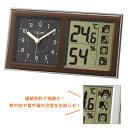 クロック シチズン 置時計 温湿度計 ライフナビ648A ブラウン 8RE648-A06