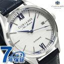 クラブ ラメール CLUB LA MER 限定モデル 自動巻き BJ6-011-60 腕時計 シルバー 時計