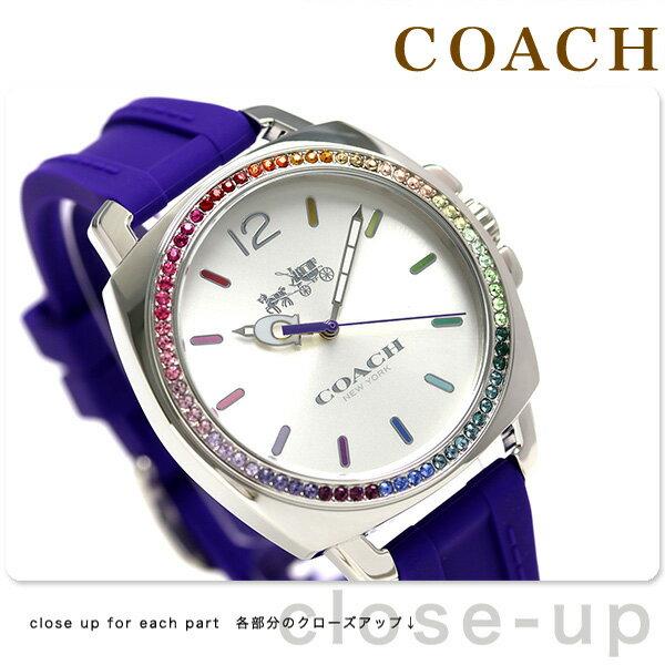 コーチ ボーイフレンド スモール レディース 腕時計 14502530 シルバー×パープル 【対応】 【コーチ coach 時計】[新品][1年保証][送料無料]