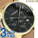 【エントリーだけでポイント3倍 27日9:59まで】 コーチ 時計 メンズ COACH 腕時計 ブリーカー クロノグラフ クオーツ 14602016 ブラック