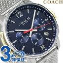 【1000円OFFクーポン付】コーチ ブリーカー 42mm クロノグラフ メンズ 腕時計 14602022 COACH ブラック