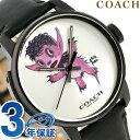 コーチ 時計 メンズ COACH 腕時計 ゲイリーベースマン 限定モデル 14602051 シルバー × ブラック【あす楽対応】