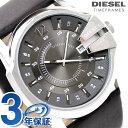 ディーゼル 時計 メンズ DIESEL 腕時計 DZ1206...
