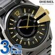 DZ1209 ディーゼル メンズ 腕時計 ブラックメタル×ブラック DIESEL【あす楽対応】