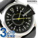 DZ1295 ディーゼル メンズ 腕時計 ブラックレザー×ブラック DIESEL【あす楽対応】
