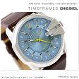 DZ1399 ディーゼル メンズ 腕時計 ブラウンレザー×ライトブルー DIESEL