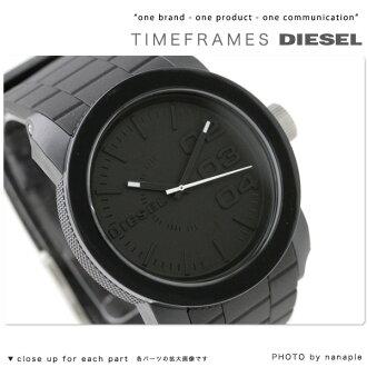 Diesel men's watches urethane belt black DIESEL DZ1437