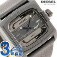 DZ1463 ディーゼル メンズ 腕時計 レザーベルト ブラック×グレー DIESEL