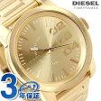 DZ1466 ディーゼル メンズ 腕時計 メタルベルト ゴールド DIESEL