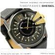 DZ1475 ディーゼル メンズ 腕時計 レザーベルト ブラック DIESEL【あす楽対応】