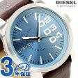 DZ1512 ディーゼル メンズ 腕時計 ブラウンレザー ブルー DIESEL