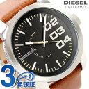 DZ1513 ディーゼル メンズ 腕時計 ブラウンレザー ブラック DIESEL
