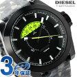 DZ1658 ディーゼル アージェス メンズ 腕時計 DIESEL クオーツ ブラック×グレーカモフラージュ柄【あす楽対応】