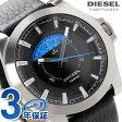 DZ1659 ディーゼル メンズ 腕時計 アージェス DIESEL クオーツ ブラック レザーベルト