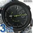 DZ1664 ディーゼル ダブル ダウン 46 ミディアムサイズ 腕時計 DIESEL クオーツ ブラック×グレーカモフラージュ柄