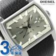 DZ1674 ディーゼル フルタンク クオーツ メンズ 腕時計 DIESEL グレーシルバー×ブラック レザーベルト【あす楽対応】